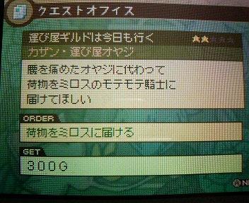 変換 ~ P1005250