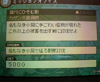 変換 ~ P1005263
