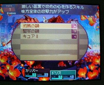 変換 ~ P1005498