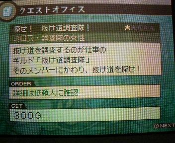 変換 ~ P1005533