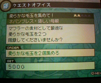変換 ~ P1005842