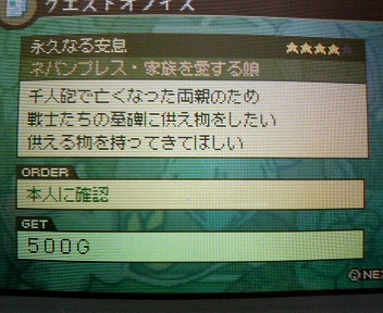 変換 ~ P1006850