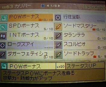変換 ~ P1007110