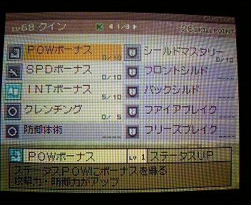 変換 ~ P1007517
