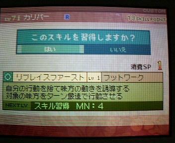 変換 ~ P1007529