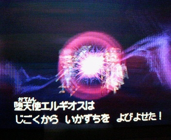 変換 ~ P1009829