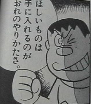 jaian2.jpg