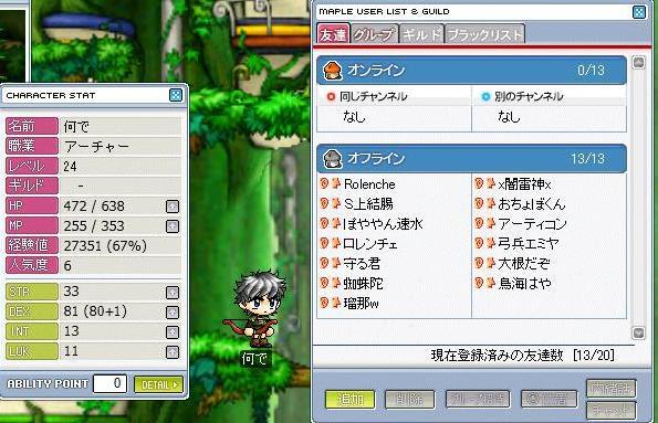 Maple0625.jpg