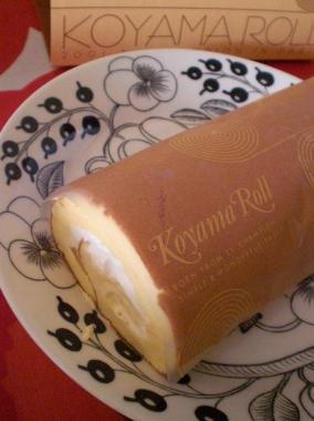 koyamaroll