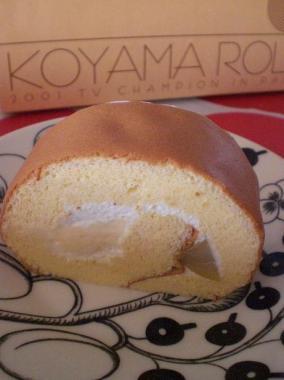 koyamaroll*