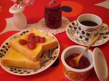 Confiture de fraise***
