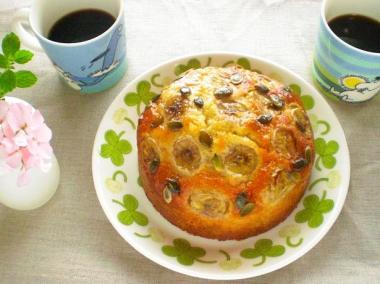 banana cake × apira