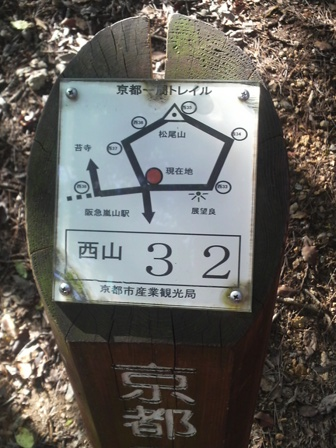 2011_10_29 (42)