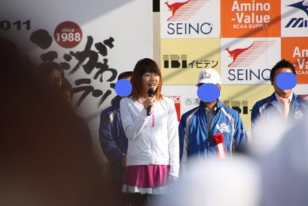 2011_11_13 (38)