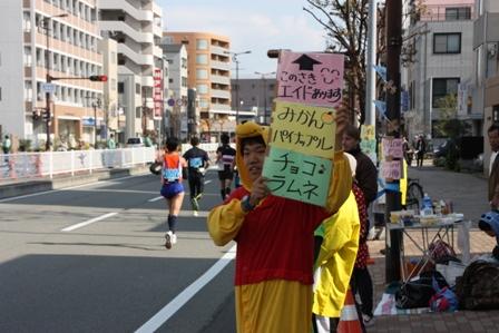 2011_11_20 (5)1
