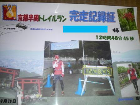 2011_10_12(2).jpg