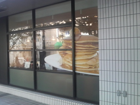 2011_10_18.jpg