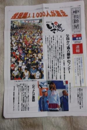 2011_11_16.jpg