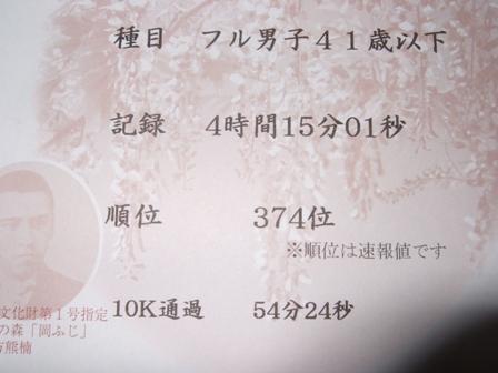2012_02_05 (2)