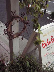 kanbanriisu.jpg