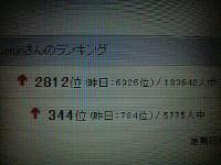 ranking-1016.jpg