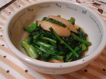 折菜の煮びたし