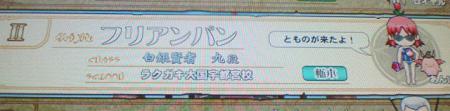 09171.jpg