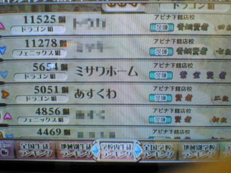 200705192008000.jpg