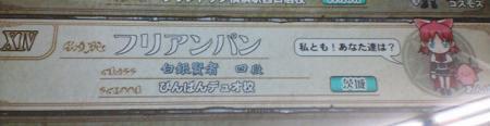 D1010257.jpg
