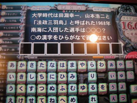 DSCN0433.jpg