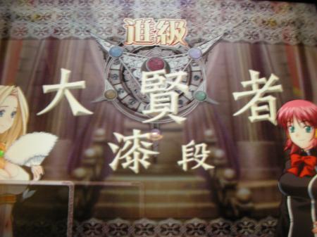 DSCN0696.jpg