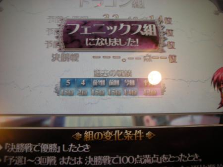 DSCN0811.jpg