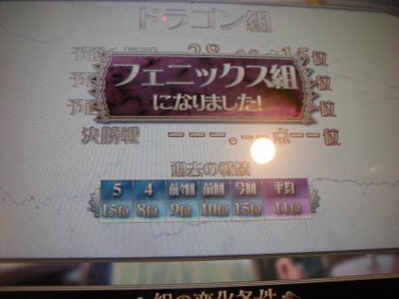 DSCN0838.jpg
