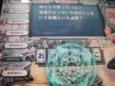 DSCN1040.jpg