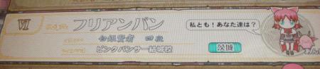 DSCN1519.jpg