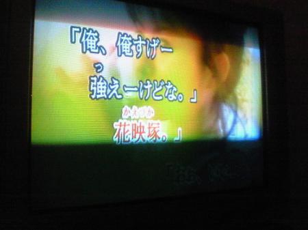NEC_0124.jpg