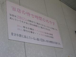 060102004.jpg