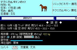 060201016.jpg
