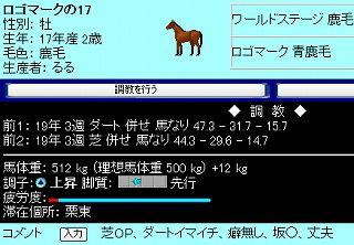 060202002.jpg