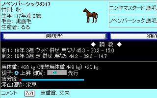 060202004.jpg
