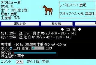 060324004.jpg