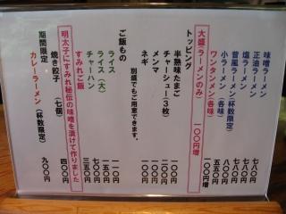 060804001.jpg