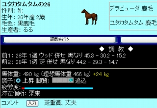070516001.jpg