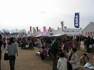 20050131005908.jpg