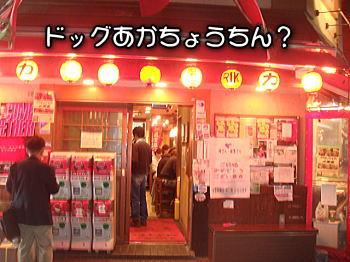 20071107201911.jpg