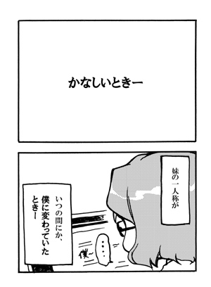 5-2-t.jpg