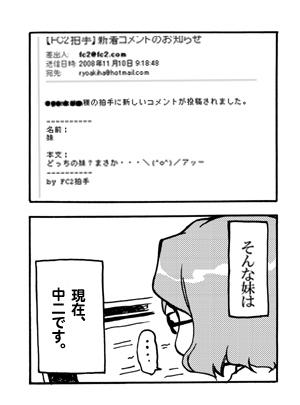 5-2af.jpg