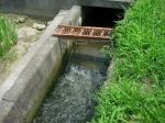 櫛梨の水路