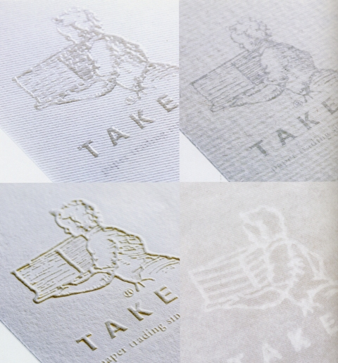 takeo paper02