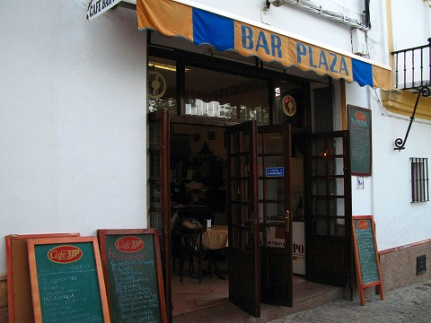 Bar Plaza(カルモナ)